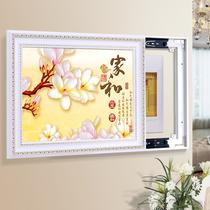 餐廳墻壁畫國畫九魚圖風水招財客廳裝飾畫玄關過道走廊掛畫斗方