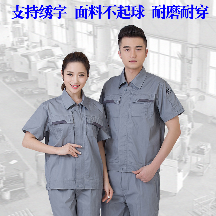 Anti static clothing short sleeve electricians clothing gas dispensers uniform Sinopec gas station workers show
