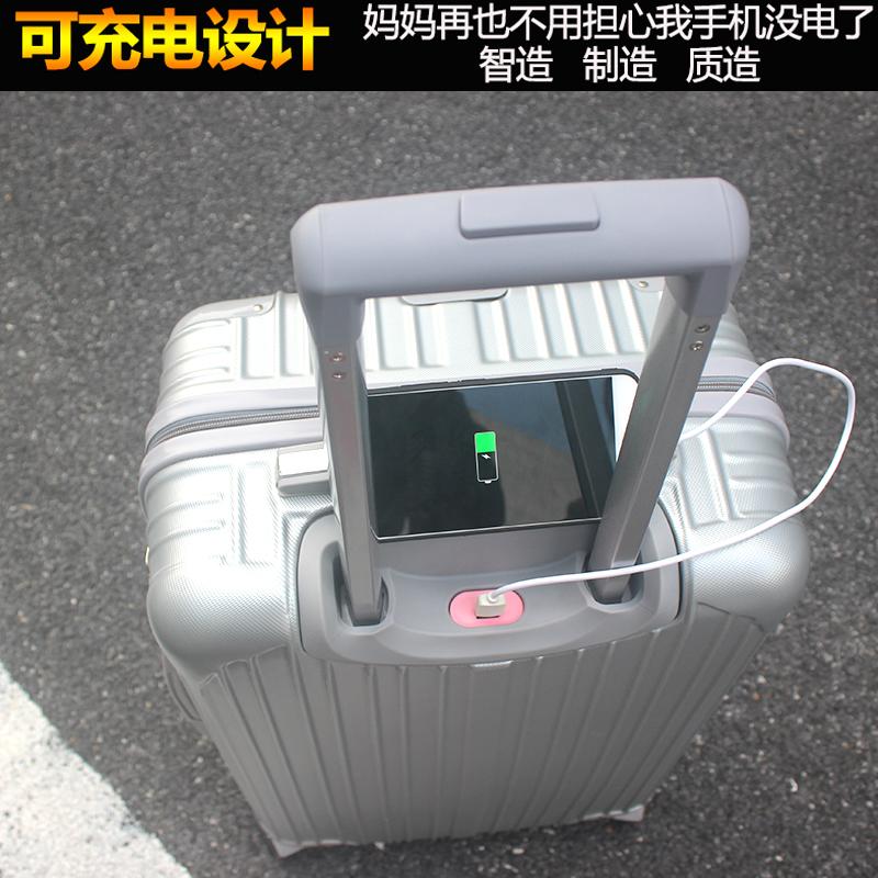 行李箱拉杆箱旅行箱密码箱20寸万向轮女男大学生韩版个性箱子高中