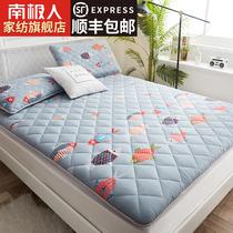 赏菲床垫乳胶软垫租房专用加厚单人宿舍床褥子垫子榻榻米海绵床垫
