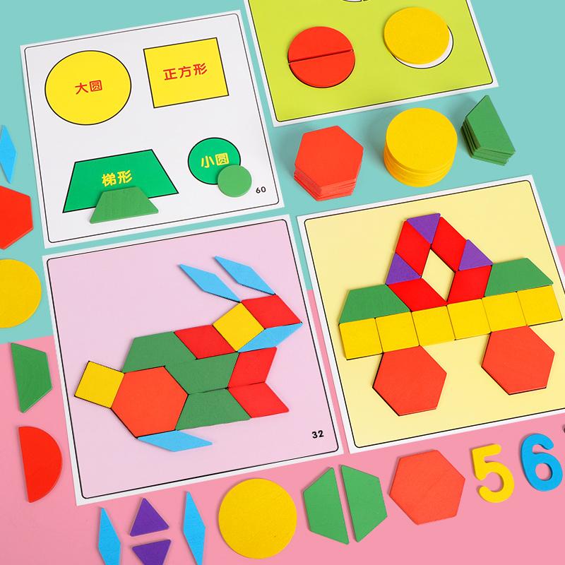 智力儿童七巧板拼图2-3-4-5-6岁幼儿益智男女孩木质早教宝宝玩具热销1559件五折促销