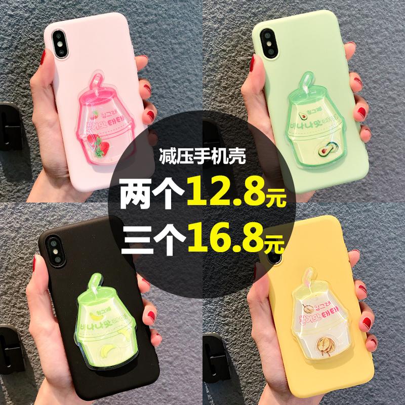 opporeno oppor9splus / r11s手机壳(用1.2元券)