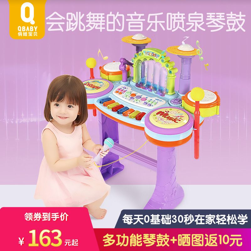 Детские барабанные установки Артикул 593926590470