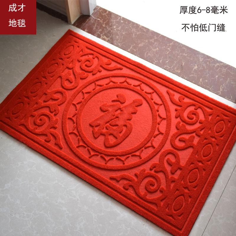 地垫门口 家用地毯入户门进门客厅蹭脚防滑玄关门厅垫子吸水加厚
