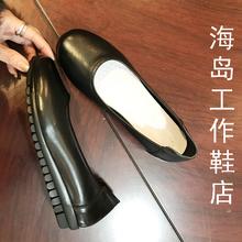 长时间站立乘务员鞋子女黑色工作鞋舒适 软底 上班不累脚真皮平底