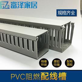 PVC行线槽H30*W30 走线槽 灰色线槽 3030 电缆配线槽电缆桥架图片