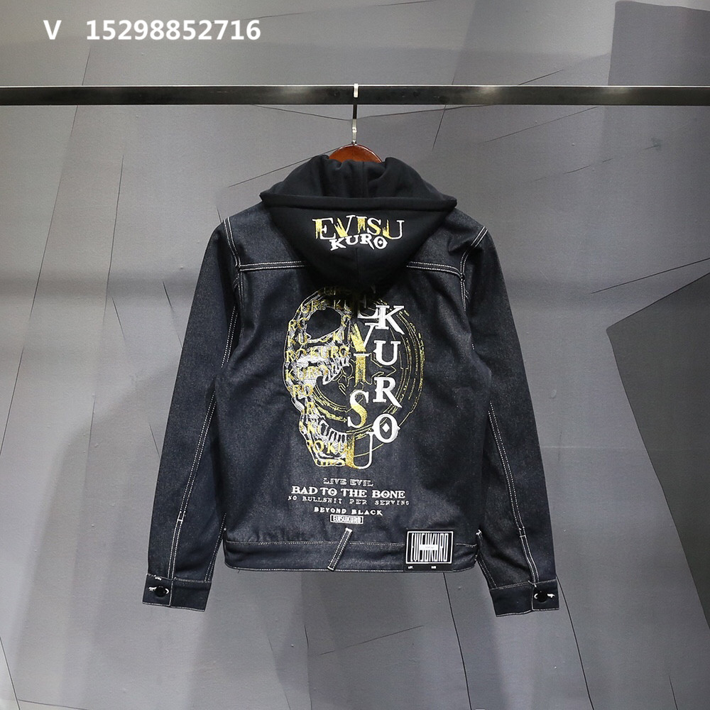 New autumn / winter 2020 embroidery gold skull detachable hooded denim jacket for men