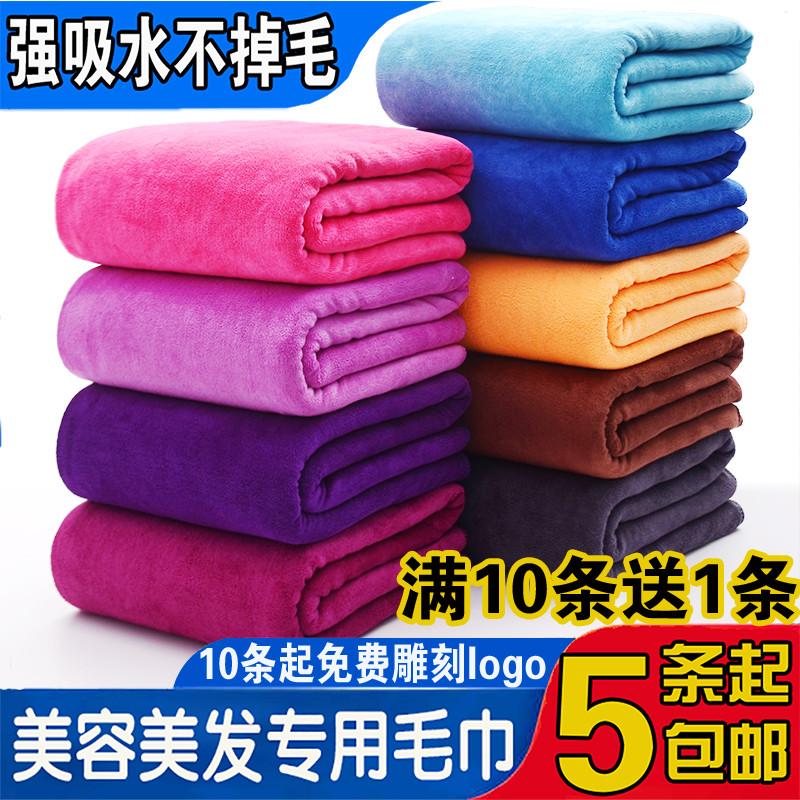 美容院理发店发廊美发包头加厚毛巾