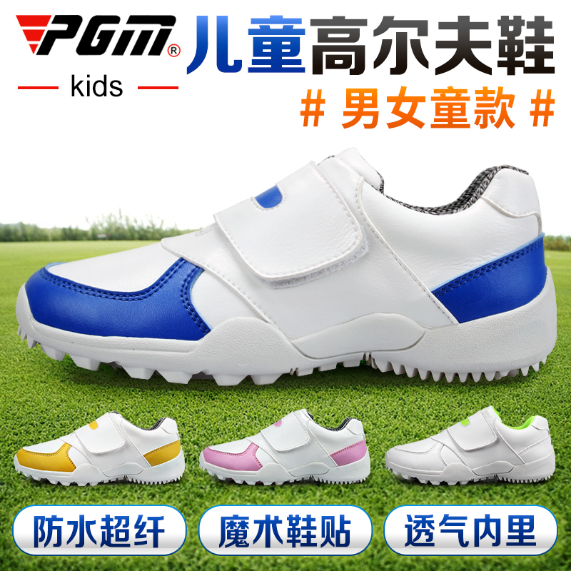! Authentic childrens golf shoes for boys and girls