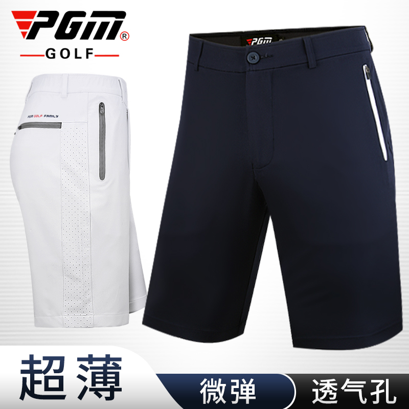 Summer and autumn Golf pants mens sports pants elastic shorts comfortable side vent golf clothing