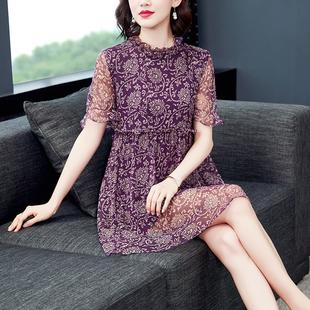 紫色碎花連衣裙真絲2020夏新款歐洲站小個子短款大牌桑蠶絲裙子女