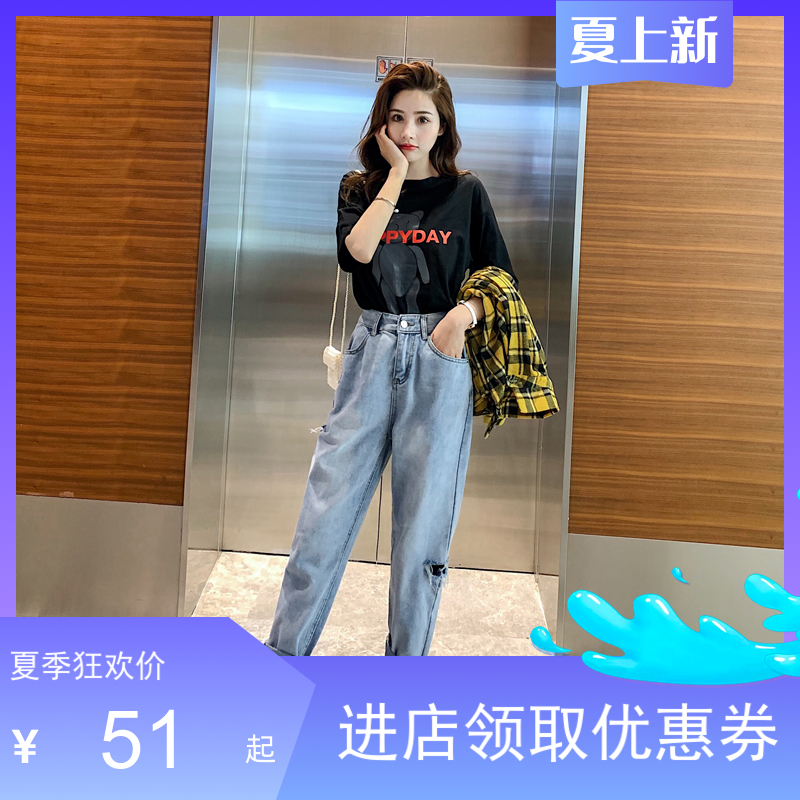 Net red single top black jeans womens summer high waist 2020 new style perforated Korean wide leg casual pants