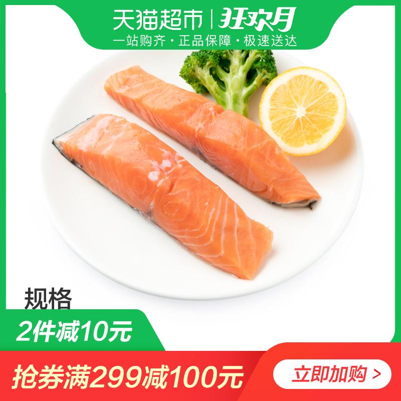 美威欧式原味三文鱼排(2片装)250g 生鲜日料海鲜水产