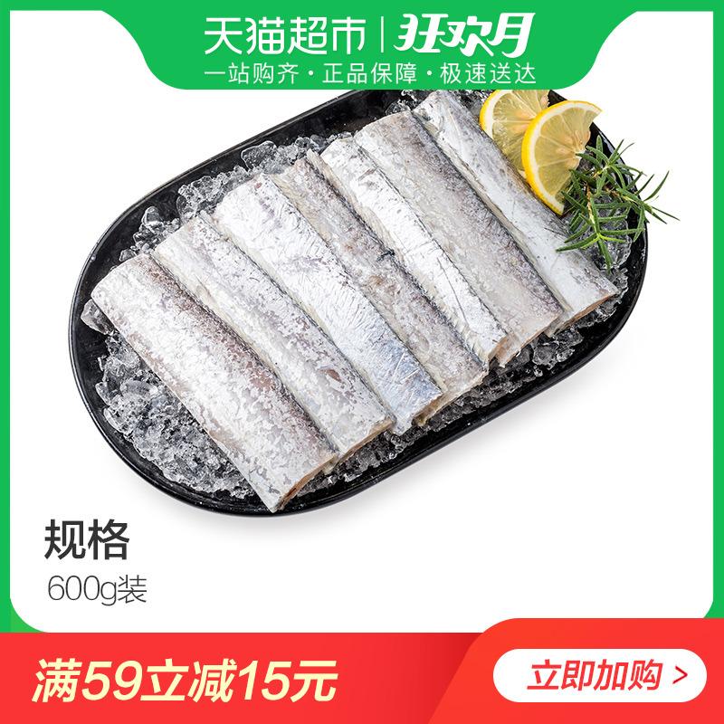 鲜美来东海带鱼600g 海鲜 水产 带鱼新鲜 鲜活 带鱼段