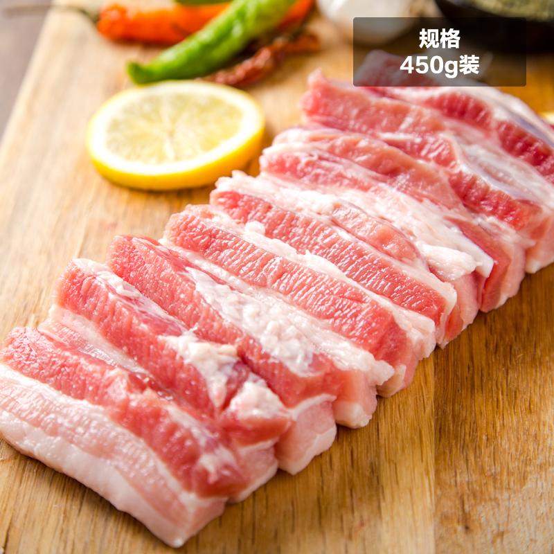 ~天貓超市~金鑼優養冰鮮燒烤厚五花肉片450g 冰鮮豬肉