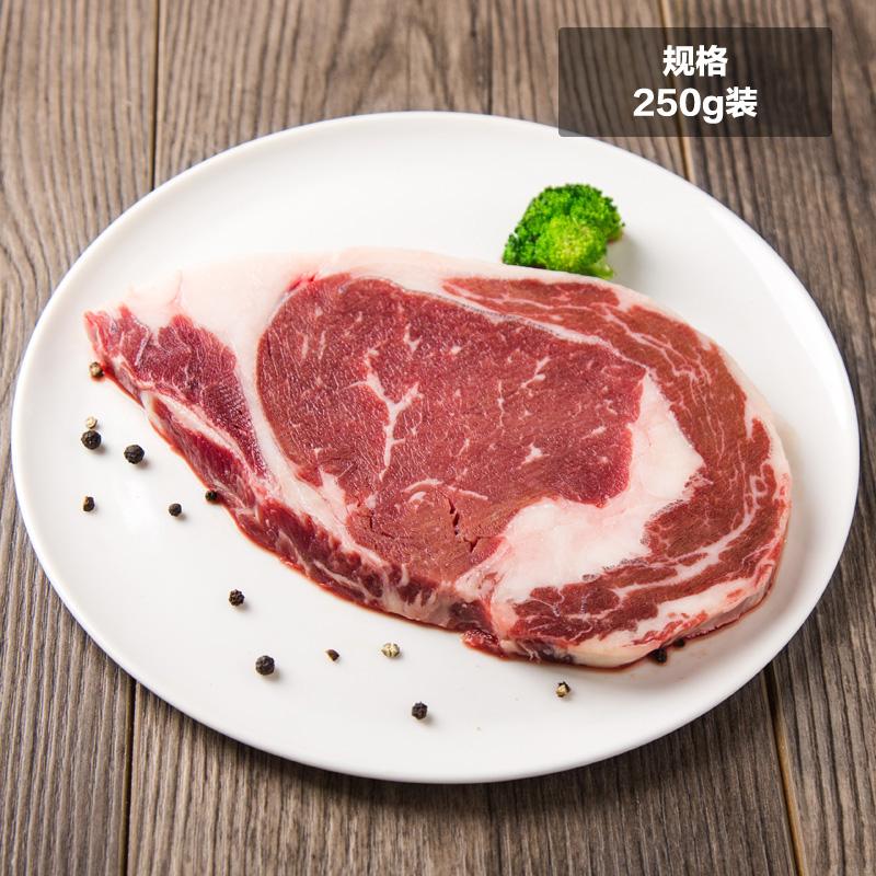 加拿大AAA級眼肉牛排250g 原切牛排 牛扒