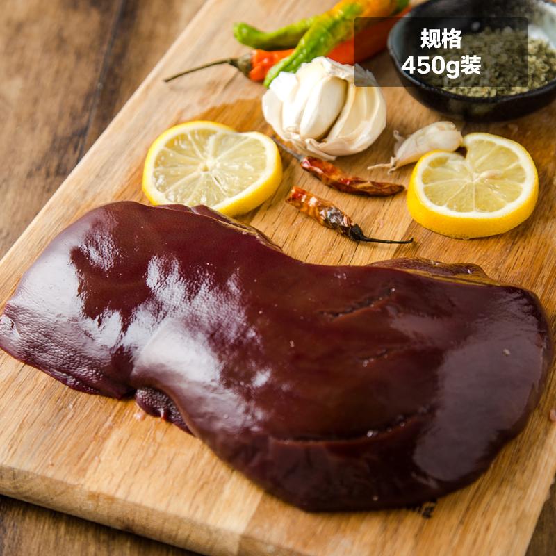 ~天貓超市~金鑼優養冰鮮豬肝450g 新鮮豬肝 16:00截單