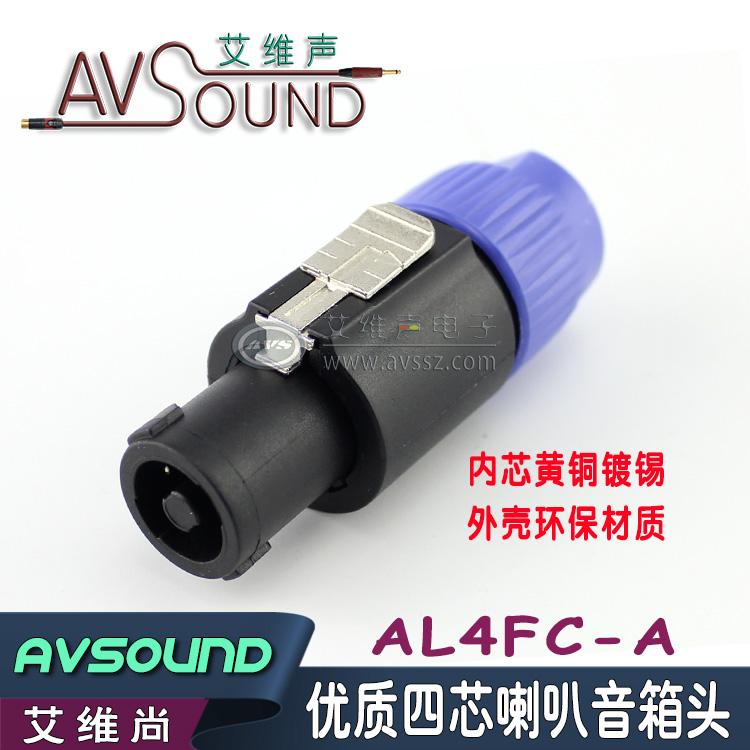 Высокое качество четырехжильный специальность звук штекер NL4FC в этом же моделье динамик штекер 4 ядро динамик ом штекер AL4FC-A