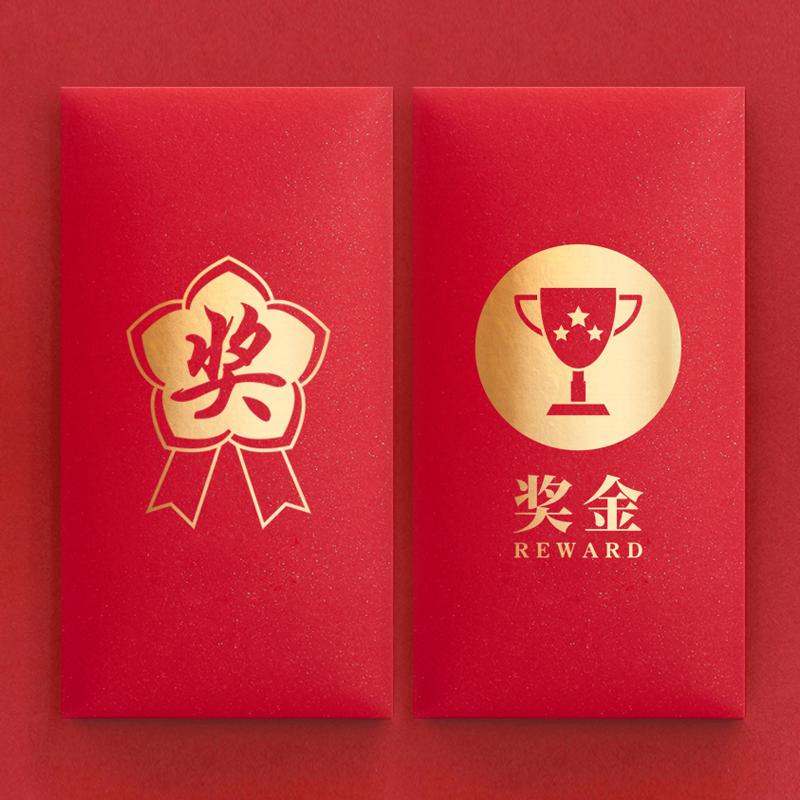 Конверты для Китайского нового года Артикул 603161086151