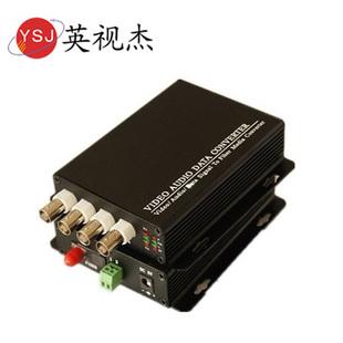 防干扰正品单音频光端机路音频远距离传输2英视杰