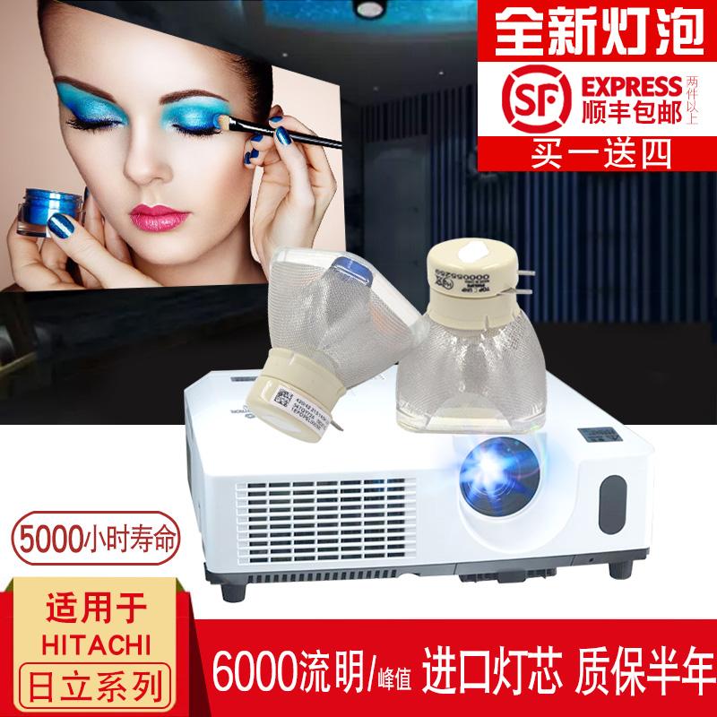 原装日立投影机灯泡HCP-Q51 Q5 Q50 Q60 Q65 Q66 Q71 Q80W Q81W Q90 Q92 Q180 Q200 A80 K26 K31