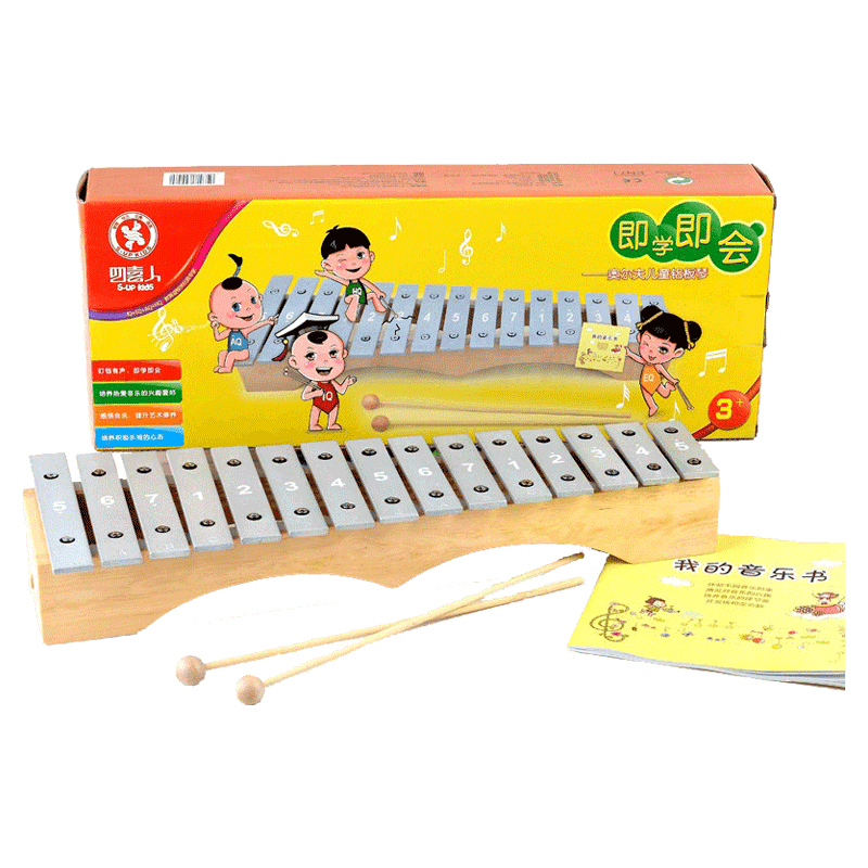 四喜人儿童打击乐器15音敲琴早教音乐木制益智玩具琴 奥尔夫音乐