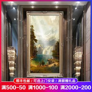 手绘欧式山水风景油画客厅玄关挂画