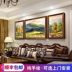 欧式手绘风景油画客厅玄关装饰画美式沙发背景墙挂画巨人山三联画