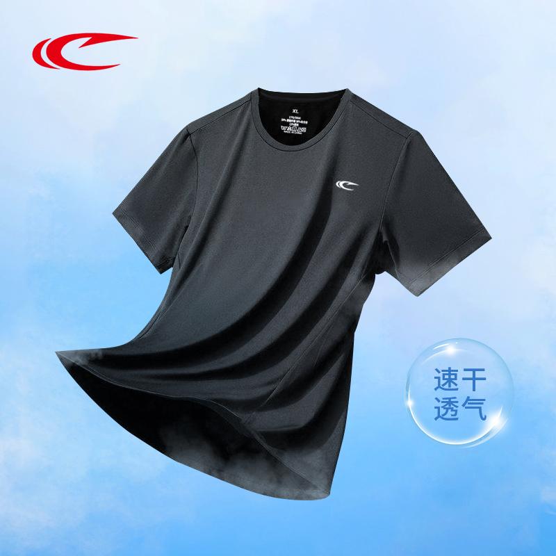 Мужские футболки Артикул 528986415530
