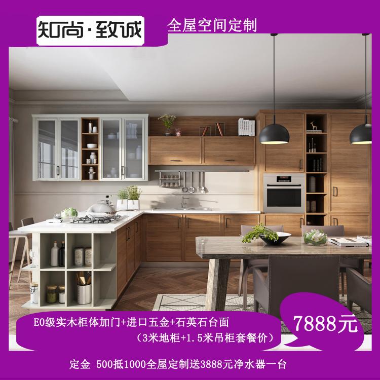 广东香港厂家 现代简约实木全屋定制 整体橱柜厨房吊柜石英石台面