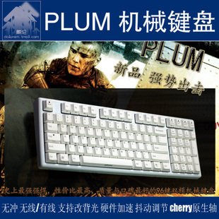 52 gaming PLUM96 wired and wireless dual mode mechanical keyboard cherry axis black blue tea factory