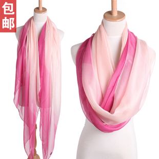 The new autumn and winter 2015 Korean female long scarf shawl dual Korean chiffon long scarf spring and Gradient
