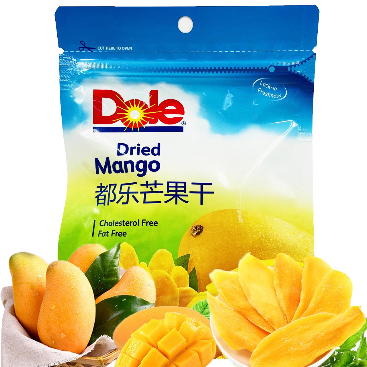 菲律宾进口都乐芒果干60g果脯蜜饯水果干网红休闲零食临期特卖图片