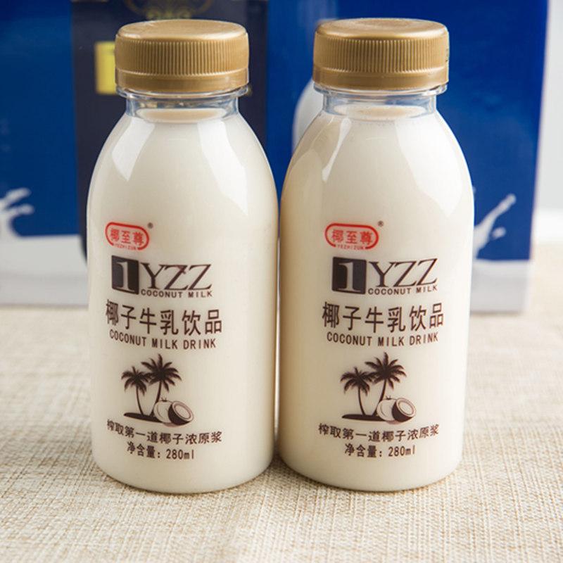 椰奶椰子椰汁牛乳饮品饮料学生儿童牛奶280毫升X15瓶整箱早餐批发