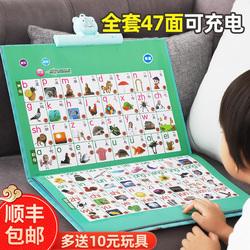 有声挂图拼音早教启蒙发声玩具幼儿童宝宝识字点读书本字母表墙贴