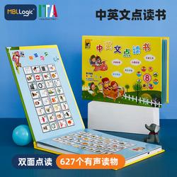 幼儿童电子点读书宝宝早教机小孩有声读物点读机益智玩具笔发声书