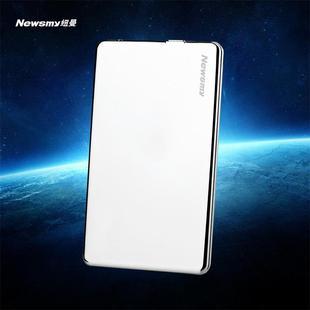 纽曼60G迷你不锈钢移动硬盘1.8寸超小薄LOGO定制激光刻字礼品礼物价格
