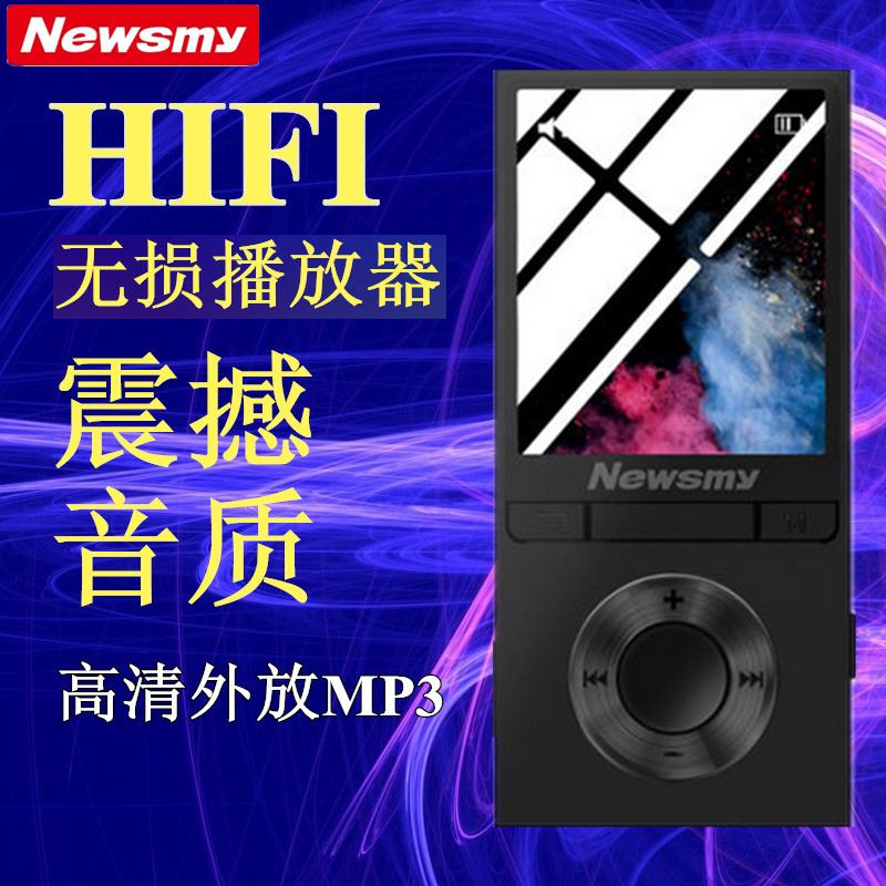 纽曼F35蓝牙高音质无损mp3播放器迷你学生音乐随身听mp4插卡外放,可领取5元天猫优惠券