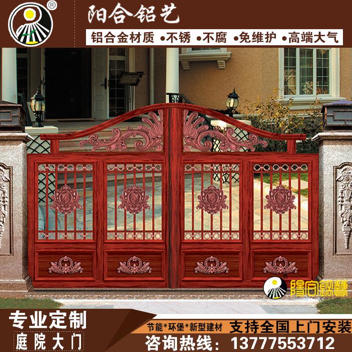Ворота Артикул 562283620579
