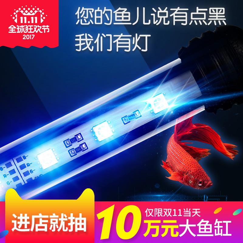 Ultrabright аквариум дайвинг свет вода гонка коробка водонепроницаемый свет обесцвечивать дистанционное управление свет LED вода свет освещение свет LED аквариум свет