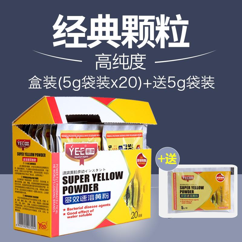 Скорость растворить гранула ревень упакованный (5G / мешок × 20 мешок )+ отдавать 5 грамм мешок