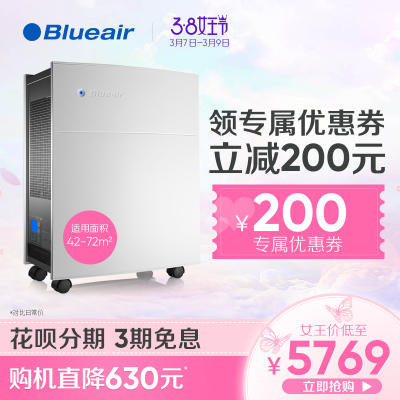 blueair净化器专卖店