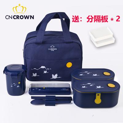 科罗恩日本饭盒便当盒日式餐盒可微波炉加热塑料 学生单层午餐盒