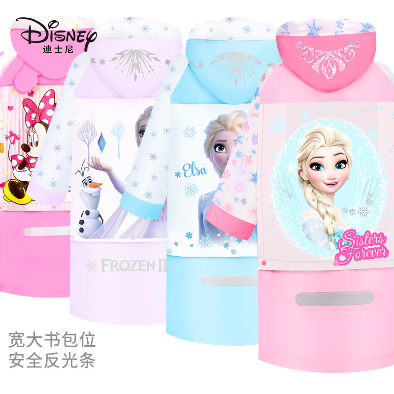 Spider man childrens raincoat boys and girls snow and ice fate Princess Aisha light summer thin disposable poncho