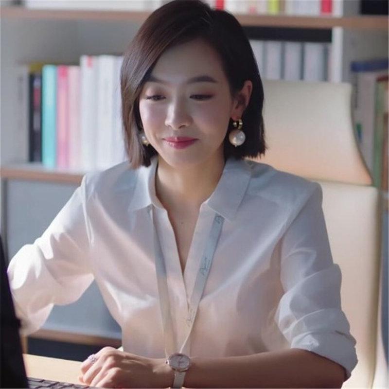 宋茜贺繁星同款气质V领纯棉夏季白衬衫长袖工作服上衣职业衬衣 女