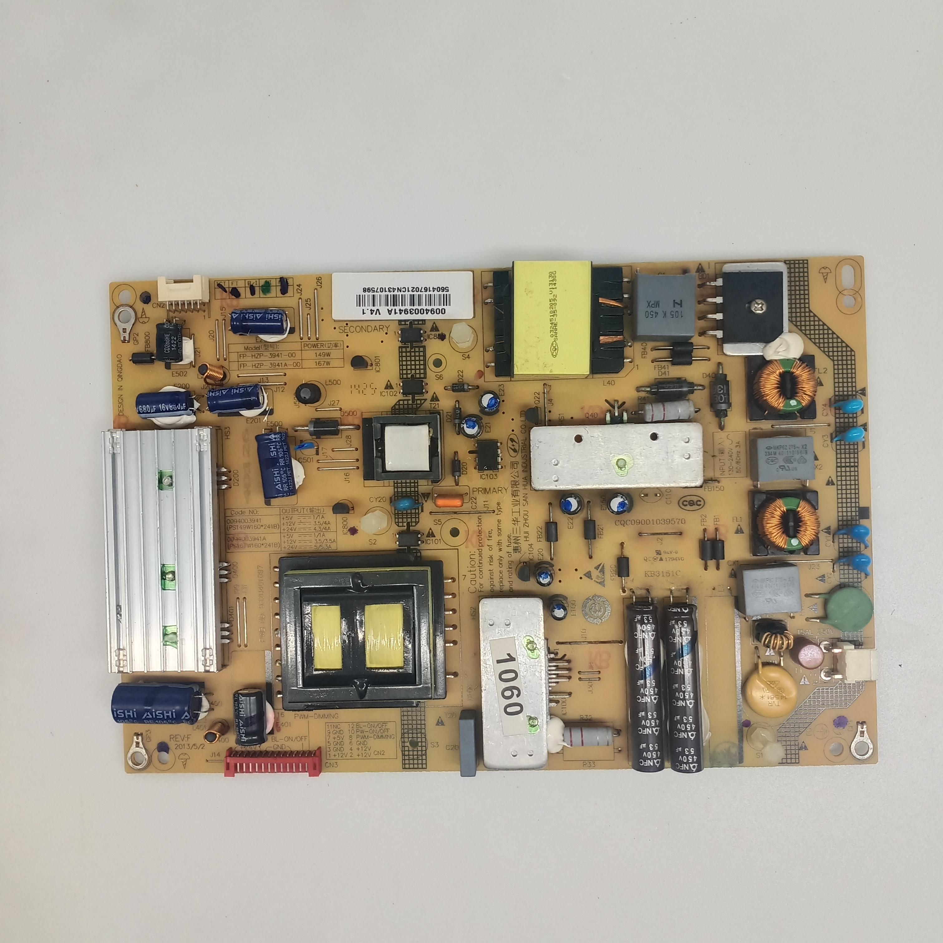 海尔lu55h7300液晶电视电源板