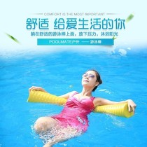 Swimming pool water entertainment equipment Swimming rod