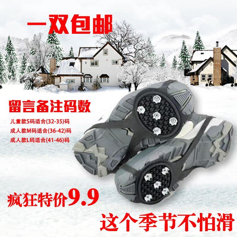 5 зуб лед коготь скольжение обувной на открытом воздухе восхождение обувной снег сверхлегкий подъем рок подъем лед марганца подъем рок оборудование лед улов