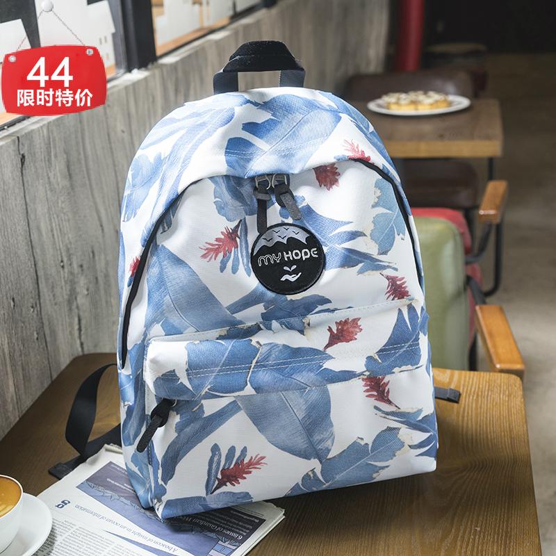 Hope printed schoolbag female college student campus plant leaf wind female male waterproof Oxford cloth Backpack
