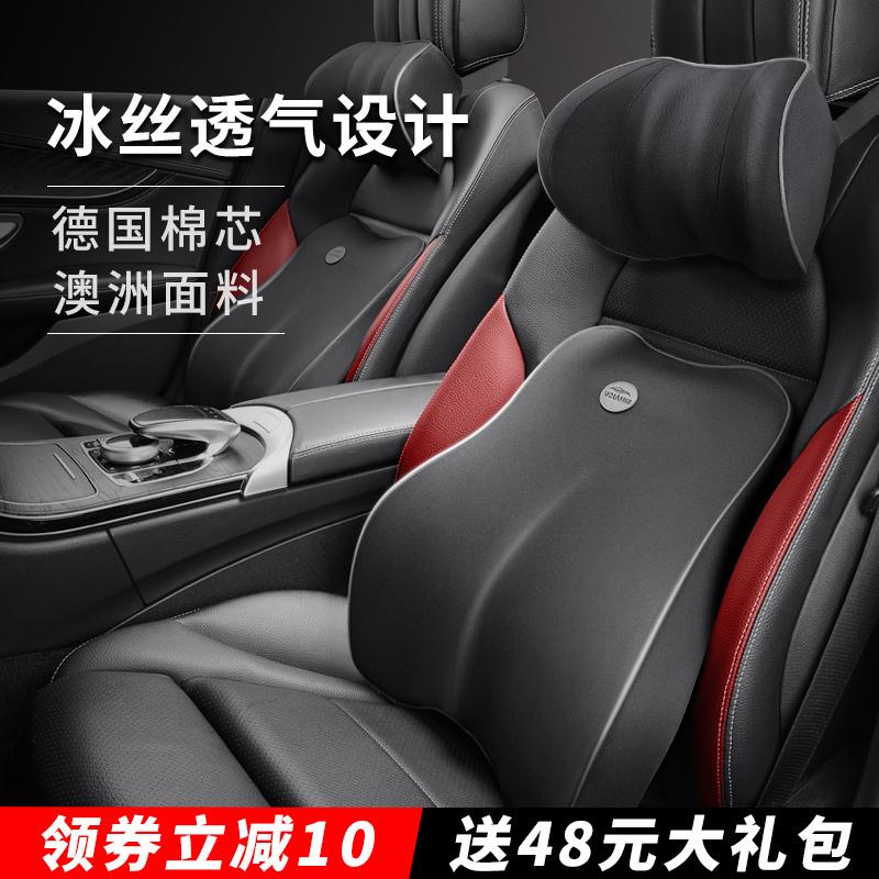 汽车腰靠护腰靠垫靠背座椅腰枕车用腰托夏季车载腰垫腰部支撑头枕